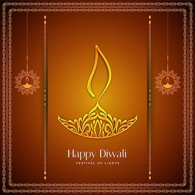 Abstrait joyeux festival de diwali salutation Vecteur gratuit