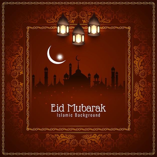 Abstrait religieux eid mubarak islamique rouge Vecteur gratuit