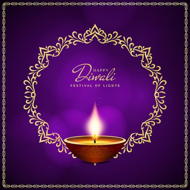 Abstrait religieux joyeux festival de diwali Vecteur gratuit