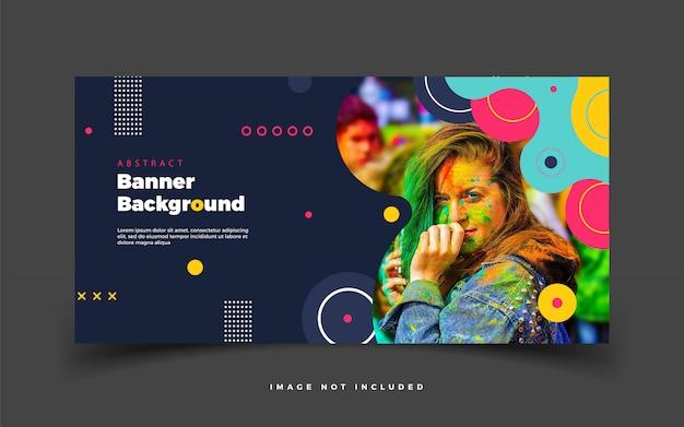 Abstrait Sombre Bannière Colorée Pour Le Web Ou Pour La Publicité Vecteur Premium