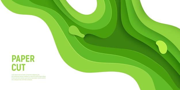 Abstrait Vert Slime Vagues Couches. Vecteur Premium