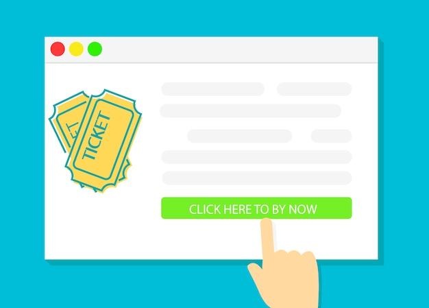 Acheter Des Billets En Ligne Vecteur gratuit