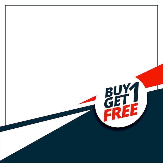 Achetez 1, Obtenez 1 Bannière De Vente Gratuite Vecteur gratuit