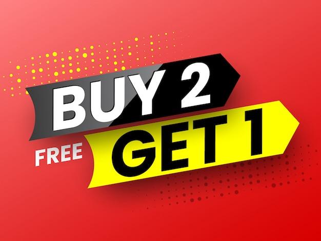 Achetez-en 2, Obtenez Gratuitement 1 Bannière De Vente. Vecteur Premium