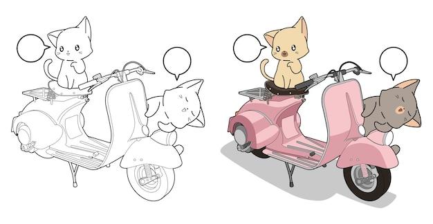 Adorables Chats Et Coloriage De Dessin Animé De Moto Pour Les Enfants Vecteur Premium