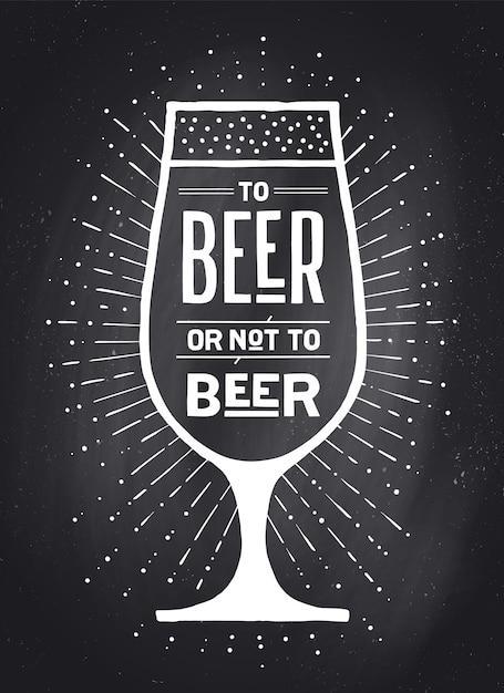 Affiche Ou Bannière Avec Texte à La Bière Ou Pas à La Bière Et Rayons De Soleil Vintage Vecteur Premium
