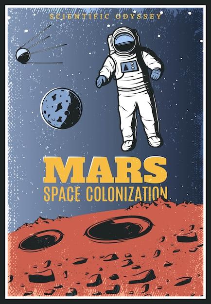 Affiche Colorée D'exploration De Mars Vintage Vecteur gratuit