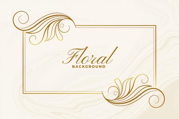 Affiche De Conception Décorative De Cadre Floral Ornemental Vecteur gratuit