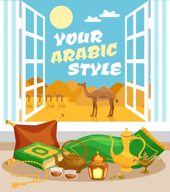 Affiche de culture arabe Vecteur gratuit
