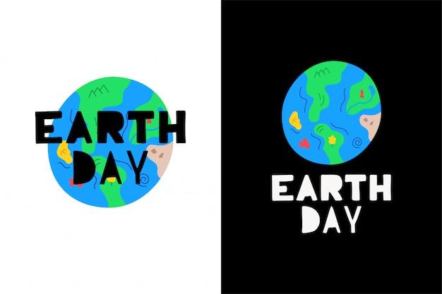 Affiche du jour de la terre Vecteur Premium