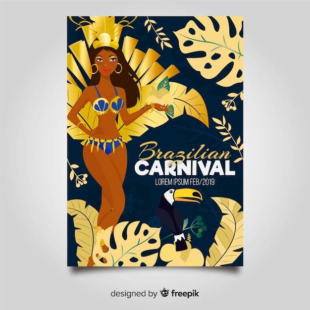 Affiche du parti de carnaval brésilien danseuse dessiné à la main Vecteur gratuit
