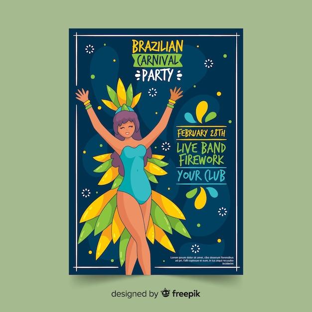 Affiche du parti de carnaval brésilien Vecteur gratuit