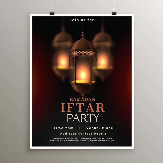 Affiche du parti du ramadan karéem iftar Vecteur gratuit