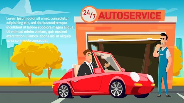 Affiche du texte annoncez autour de l'horloge autoservice Vecteur Premium