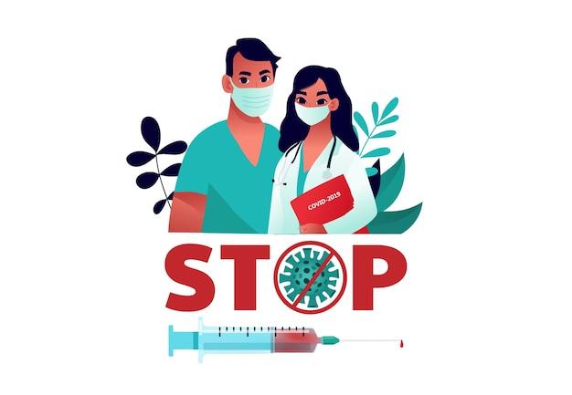 Affiche Du Vaccin Contre Le Virus Covid-19. Médecins Et Mot Stop Avec Une Seringue. Injection, Prévention, Immunisation, Guérison Et Traitement De L'infection à Coronavirus, Virus Covid-19. Vecteur Premium