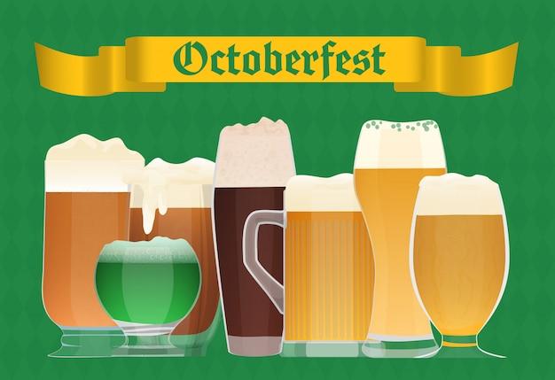 Affiche de la fête de la bière oktoberfest Vecteur Premium