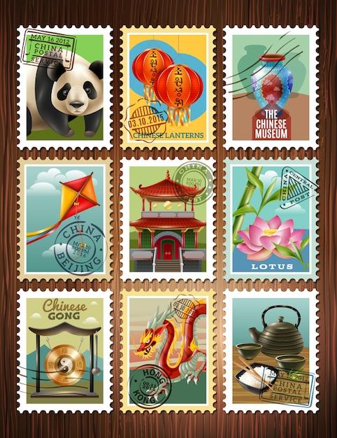 Affiche de jeu de timbres de voyage de chine Vecteur gratuit