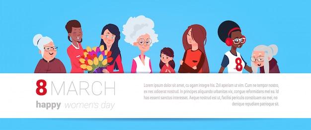 Affiche de la journée internationale des femmes du 8 mars avec différentes dames sur fond de modèle avec espace de copie Vecteur Premium