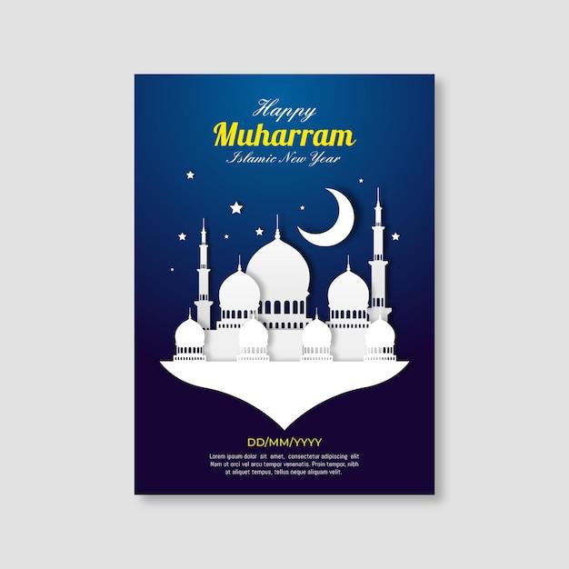 Affiche De Nouvel An Islamique De Style Papier Vecteur gratuit