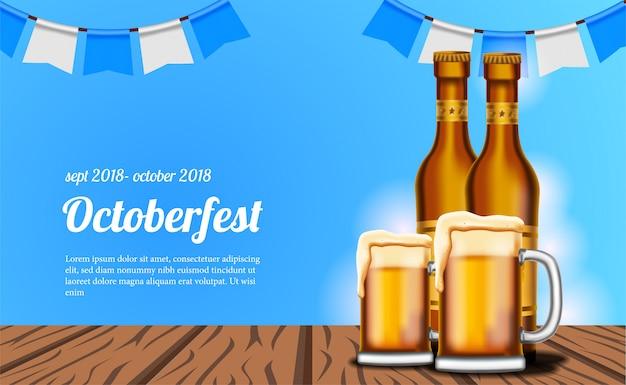 Affiche d'octobre avec bière et verre Vecteur Premium