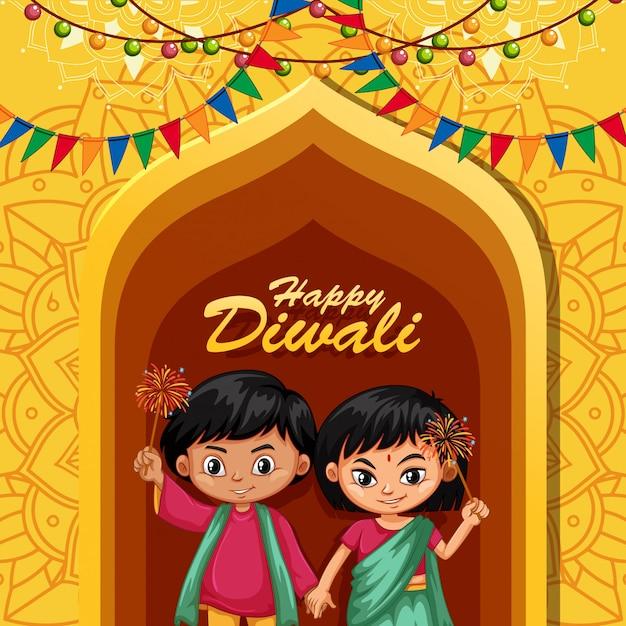 Affiche pour le joyeux diwali Vecteur gratuit