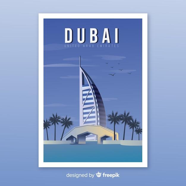 Affiche Promotionnelle Rétro Du Modèle De Dubaï Vecteur gratuit
