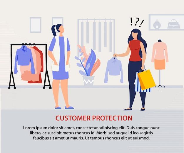 Affiche publicitaire du programme de protection de la clientèle Vecteur Premium