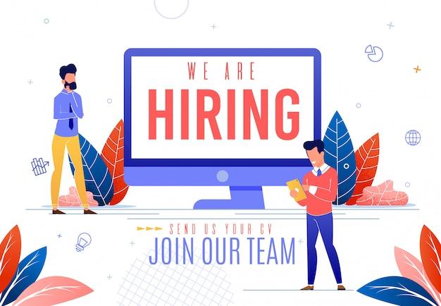 Affiche Que Nous Embauchons Envoyez-nous Youa Rejoignez Notre équipe. Vecteur Premium