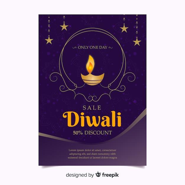 Affiche de réduction de diwali ornemental Vecteur gratuit