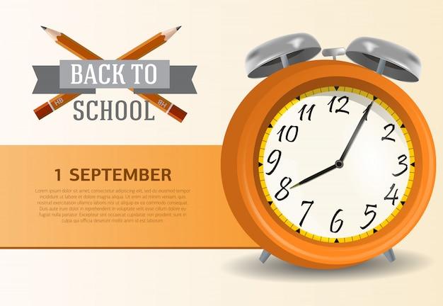 Affiche de retour à l'école avec réveil Vecteur gratuit