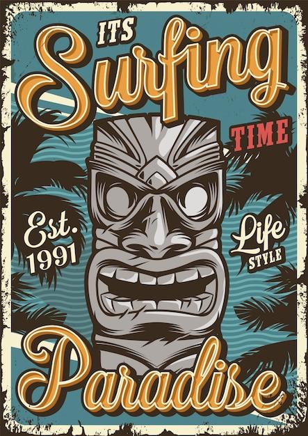 Affiche De Surf Vintage Vecteur gratuit