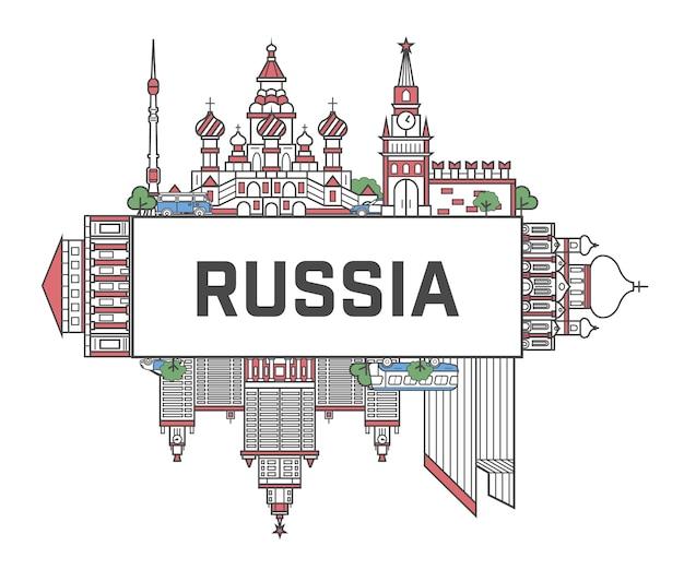 Affiche travel russia en style linéaire Vecteur Premium