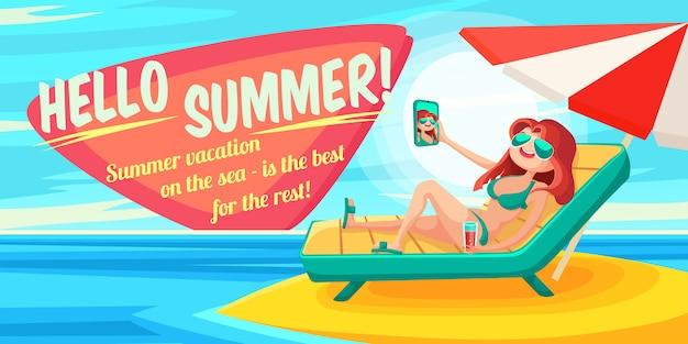 Affiche des vacances d'été. Vecteur Premium