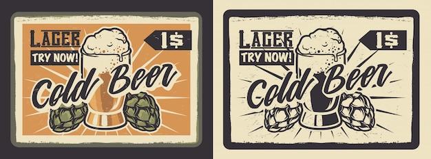 Affiche Vintage Avec Un Verre De Bière. Vecteur Premium