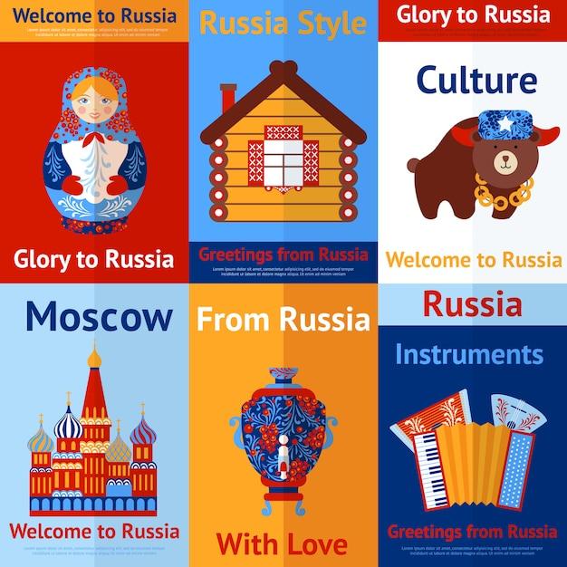 Affiche de voyage en russie Vecteur Premium