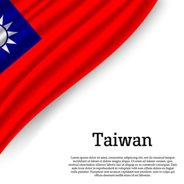 Agitant Le Drapeau De Taiwan Sur Blanc Vecteur Premium