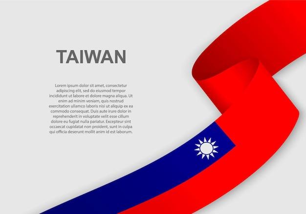 Agitant Le Drapeau De Taiwan. Vecteur Premium