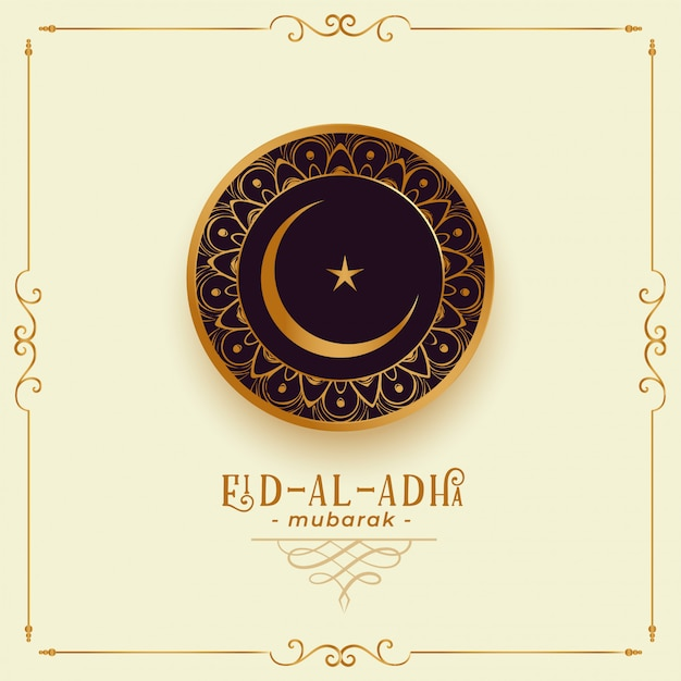 Aïd al adha mubarak fond décoratif Vecteur gratuit