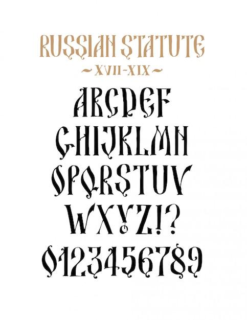 L'alphabet de l'ancienne police russe. Vecteur Premium