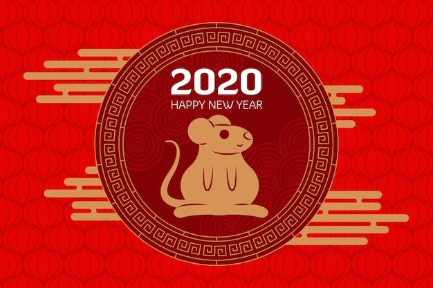 Année Du Rat 2020 En Style Plat Vecteur gratuit