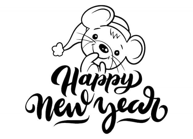 Année Du Rat. Inscription Typographique 2020 Sur Fond Blanc Vecteur Premium