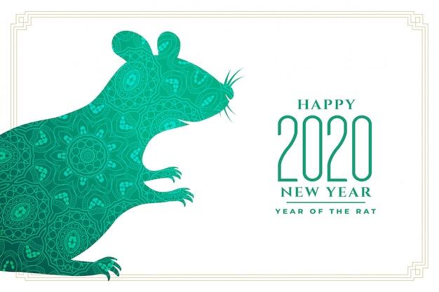 Année Du Rat Pour Le Nouvel An Chinois Vecteur gratuit