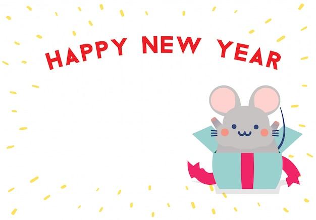 Année du zodiaque chinois 2020, vecteur de fond des rats Vecteur Premium