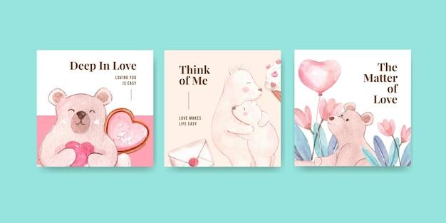 Annoncez Le Modèle Avec Vous Aimer La Conception De Concept Pour Le Marketing Et L'illustration Aquarelle Commerciale Vecteur gratuit