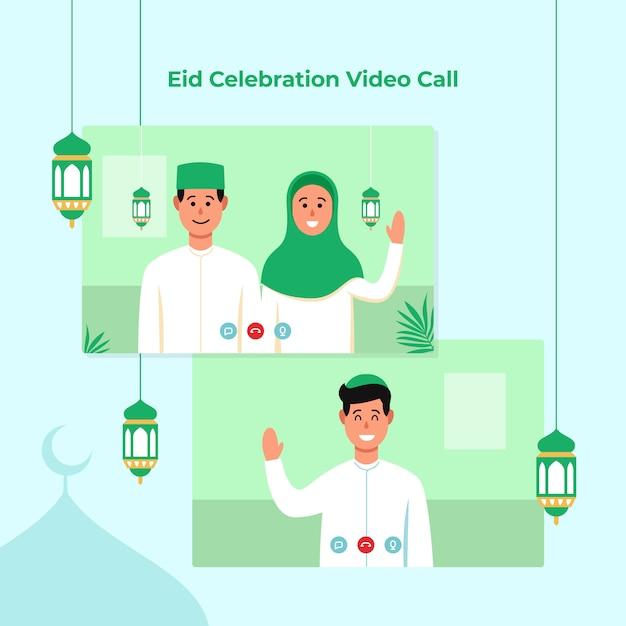 Appel Vidéo à Double écran Pour La Célébration Du Festival Islamique Eid Mubarak Vecteur Premium
