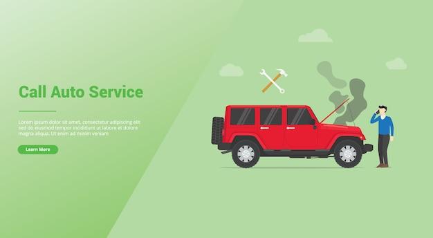 Appelez le service de voiture auto mobile cassé ou avec fumée noire Vecteur Premium
