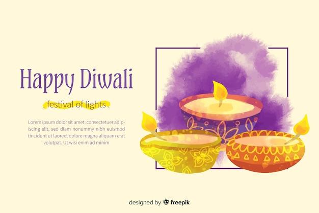 Aquarelle fond de diwali heureux Vecteur gratuit