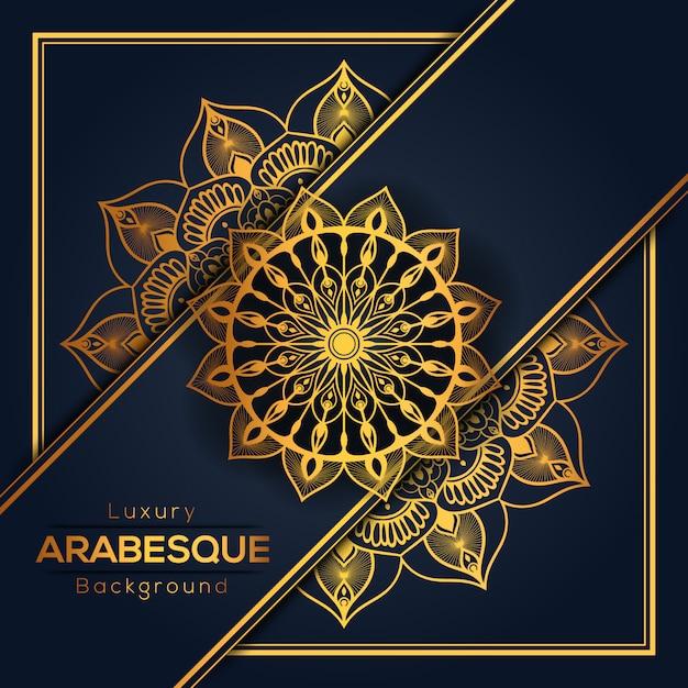 Arabesque Mandala Vecteur Premium