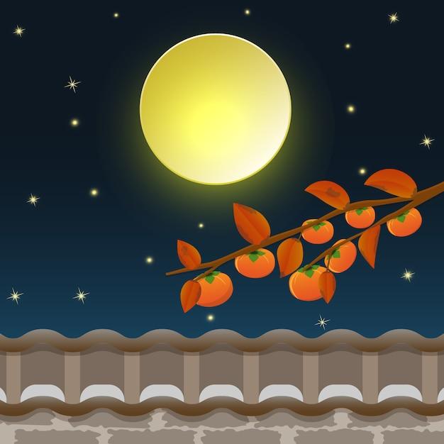 Arbre de persimmon avec la pleine lune Vecteur Premium
