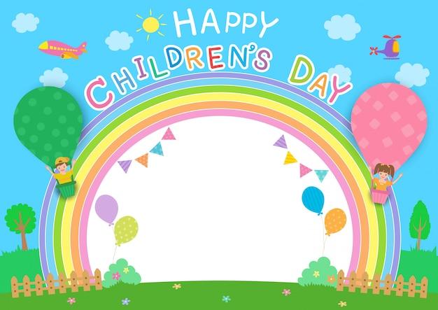 Arc-en-ciel pour enfants Vecteur Premium